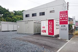 ユースペース水戸金町店