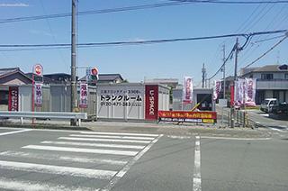 ユースペース浜松高塚店