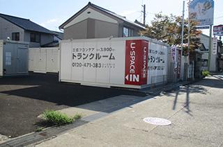 ユースペース高岡駅南店