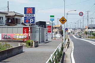 ユースペース鎌ケ谷南初富店