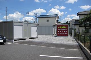 ユースペース野田山崎店