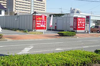 ユースペース伊勢崎連取3号店