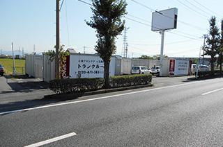 ユースペース熊本南高江店