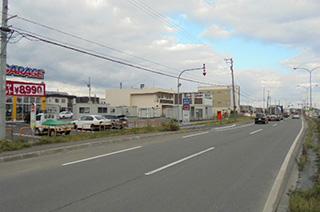 ユースペース札幌東雁来店