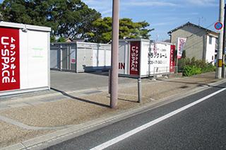 ユースペース和歌山松江北店