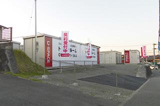 ユースペース熊本八景水谷店