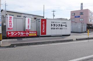 ユースペース小松福乃宮店
