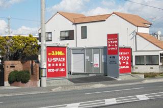 ユースペース豊川市田店