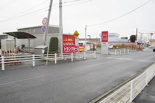 ユースペース日立金沢店