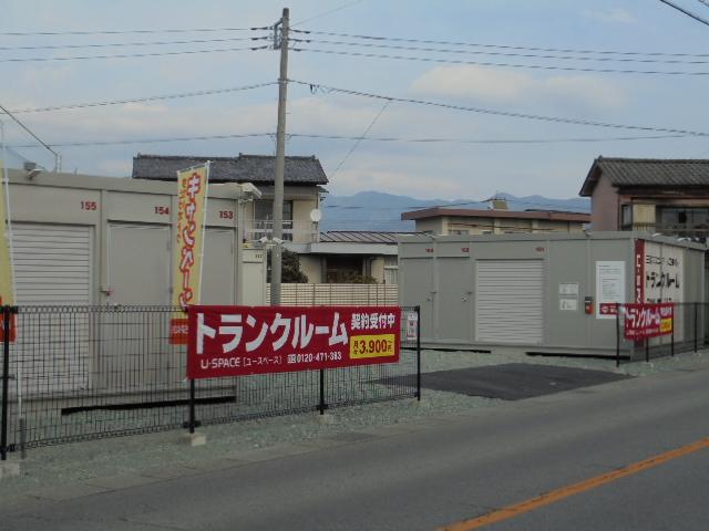 ユースペース甲府徳行店