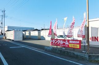 ユースペース大泉坂田店