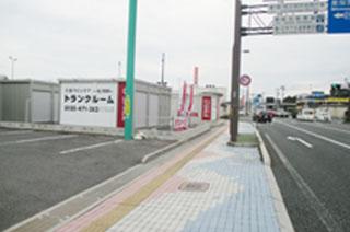 ユースペース松江津田店