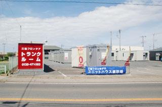 ユースペース銚子垣根店