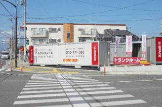 ユースペース甲府千塚店