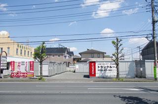 ユースペース太田小舞木店