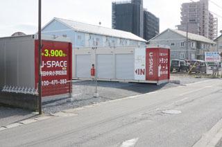 ユースペース野田中央小学校前店