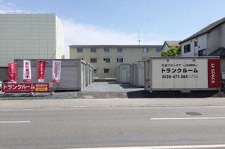ユースペース八千代上高野店