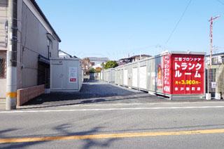 ユースペース水戸緑町店