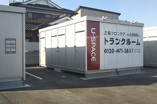 ユースペース北九州下貫店
