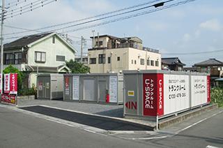 ユースペース川越山田2号店
