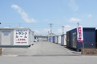 ユースペース姫路広畑2号店