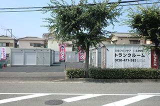 ユースペース加古川尾上安田店