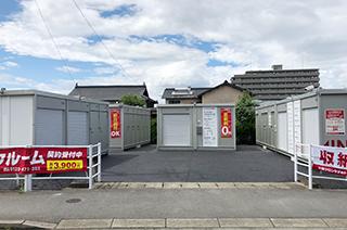 ユースペース熊本田井島2号店【7月27日オープン】