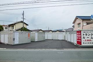 ユースペース岡山乙多見店