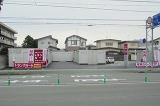 ユースペース山形あかねケ丘2号店