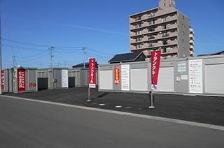 ユースペース名取上余田店