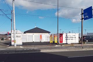ユースペース仙台松森店【11/23オープン】