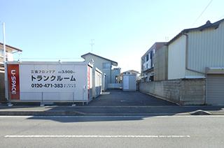 ユースペース郡山鳴神店