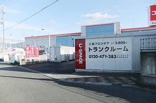 ユースペース静岡国吉田店