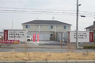 ユースペース流山セントラルパーク店【1/25オープン】
