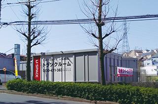 ユースペース本町田3号店