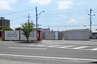 ユースペース福島野田町店