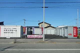 ユースペース金沢木曳野店【9/20オープン】