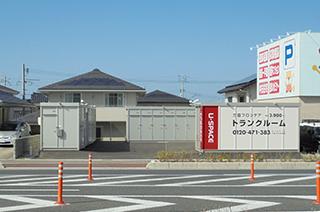 ユースペース下関川中本町店
