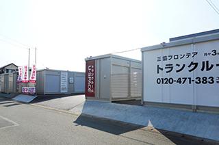 ユースペース熊本菊陽4号店