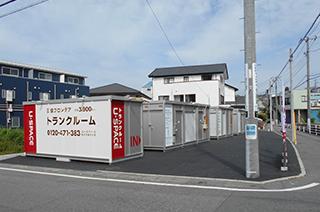 ユースペース富士今泉2号店