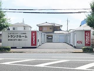 ユースペース太田新井町店