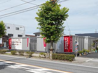 ユースペース小牧岩崎店