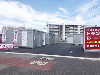 ユースペース大泉坂田2号店