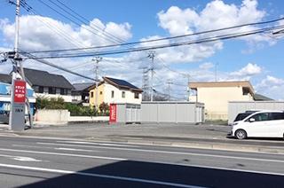 ユースペース太田西本町店【9/25オープン】