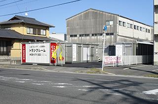 ユースペース岩国旭町店