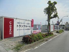 ユースペースうるま赤野店【3/5オープン】